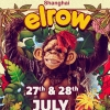 Jasmine Li plays 3 ELROW shows